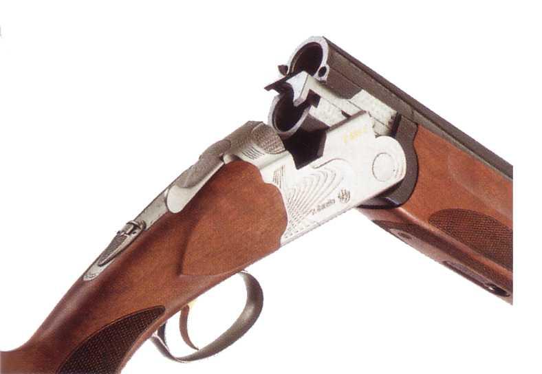 Beretta shotgun broken